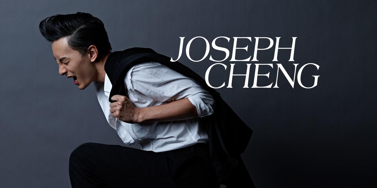 Joseph Cheng 3